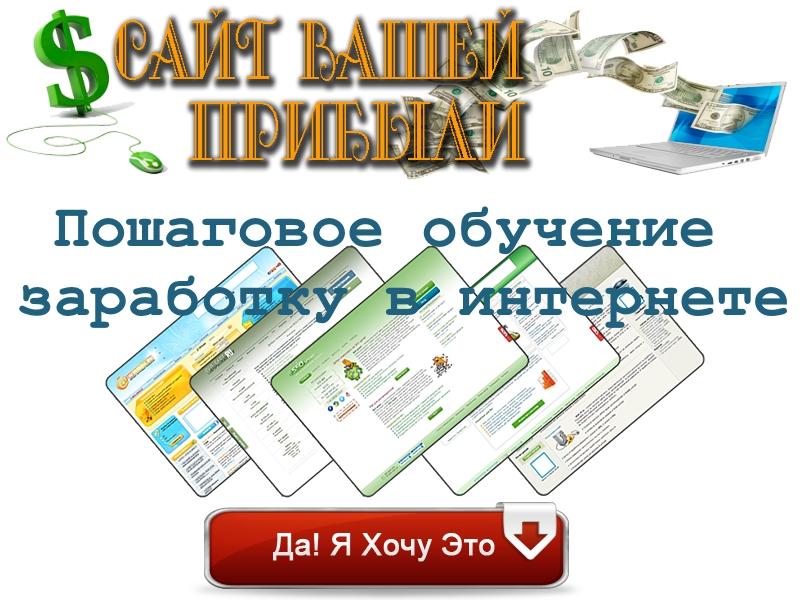 интернет заработки казино